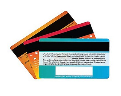 Printed Magnetic Cards